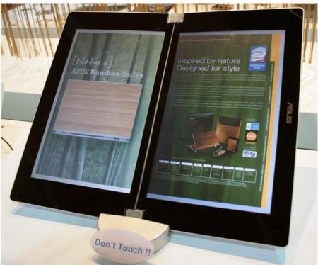 asus-dual-screen