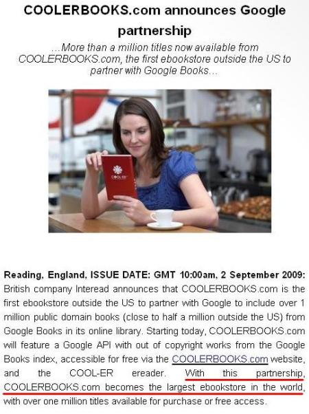 CoolerGoogle