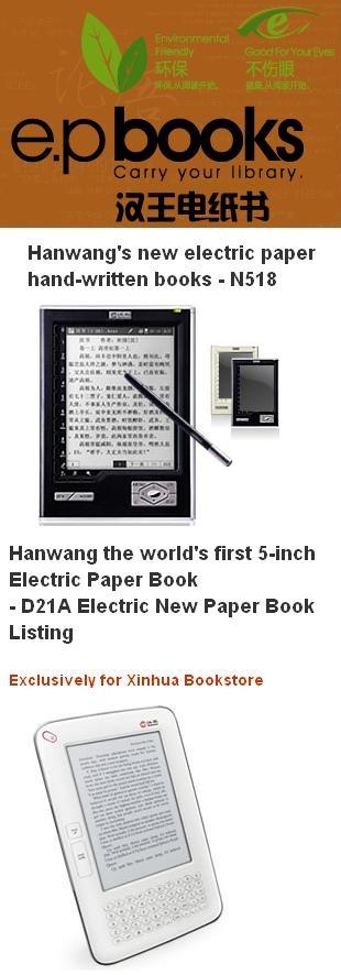 Hanwang
